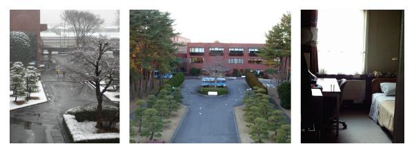 tsukuba-center