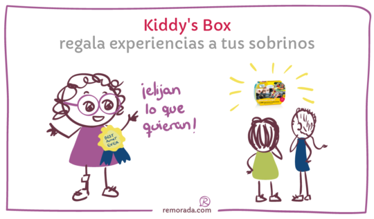 161215-kiddys-box
